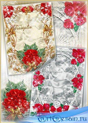 Рамки для фото с розами – Золотая и Серебряная