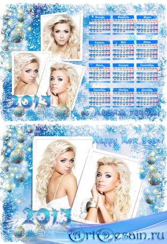 Календарь-рамка 2013 и рамка для фотошопа - Чудесная зима