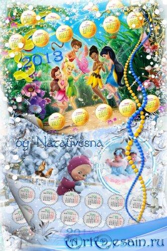 Календари и рамка на 2013 год -  Любимые мультфильмы