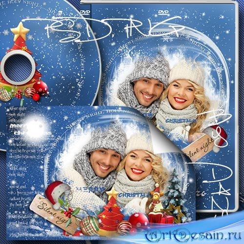Новогодний набо для DVD - Тихая Рождественская ночь