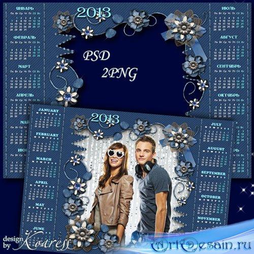 Календарь 2013 для фотошопа с рамкой для фото - Джинсовый стиль