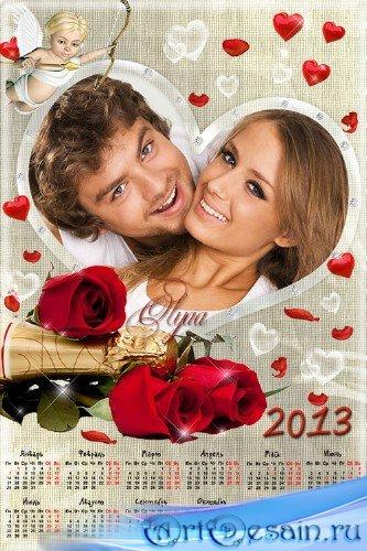 Романтический календарь для влюбленных на 2013 год