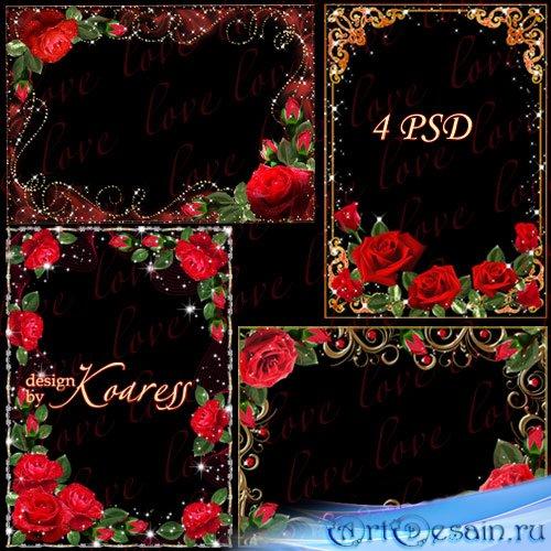 Набор рамок с алыми розами ко дню Святого Валентина