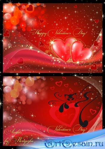 PSD Исходники, любовь, романтика, влюбленные сердца - День святого Валентин ...