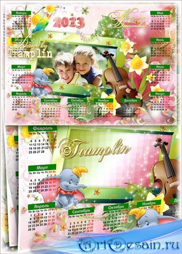 Многослойный Детский календарь со слоником – Музыка детства