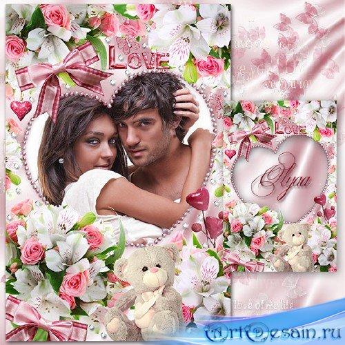 Нежная романтическая рамка для фотошоп - Любовь, любовь...