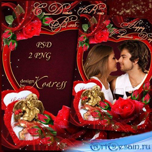 Романтическая рамка с ангелом ко Дню Святого Валентина - С Днем Всех Влюбле ...