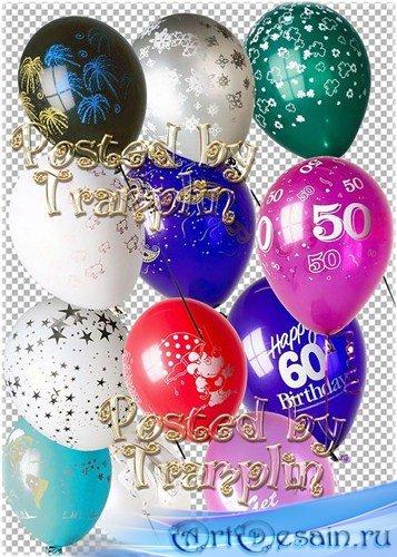 Воздушные шары на прозрачном фоне