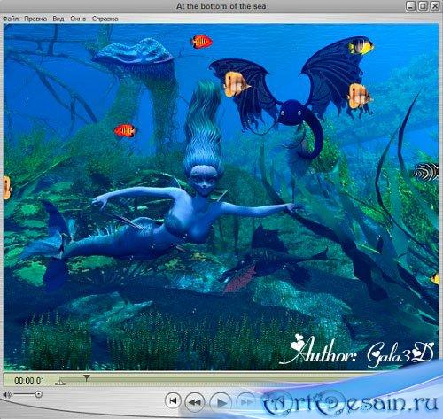 Морской футаж - На дне морском