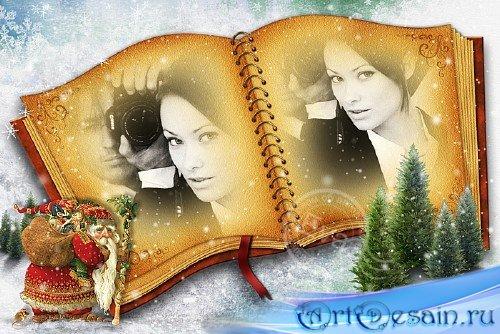 Рамка для фотошопа - Зимние сказки