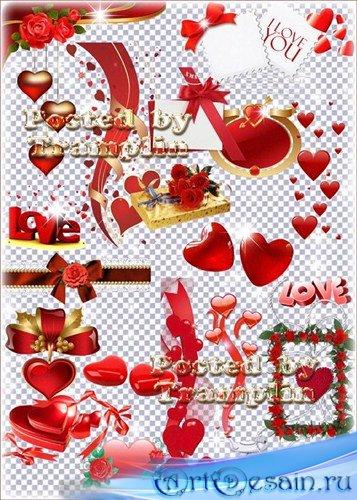Клипарт на прозрачном фоне к дню Валентина – Отдельные элементы и композици ...