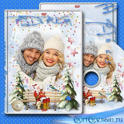 Зимний набор для DVD - Какая снежная зима