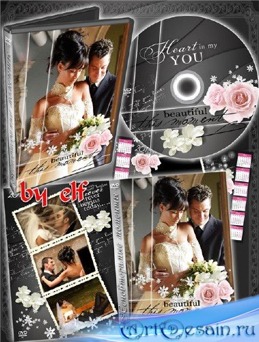Романтический набор из обложки, задувки и календаря на 2013 год - Моменты,  ...