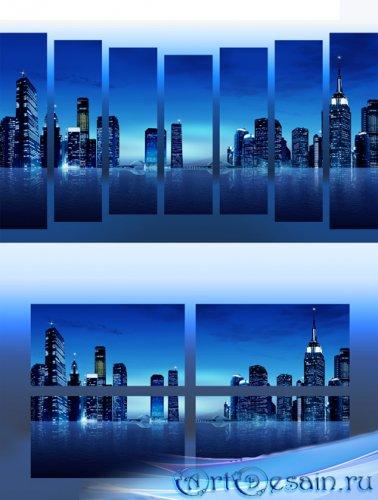 Полиптихи в psd формате - Ночной город, огни большого города, ночное сияние ...
