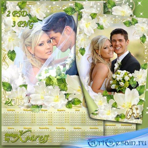 Набор из свадебного календаря на 2013 год с вырезом для фото и фоторамки -  ...