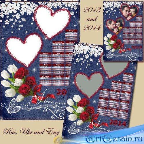 Календарь на 2 фото с розами и белыми тюльпанами – Романтический аромат