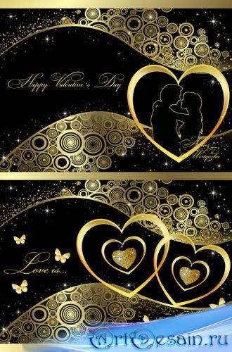 PSD исходники + рамка - Любовь, романтика, день влюбленных, влюбленная пара