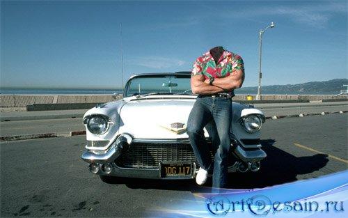 Шаблон для мужчин - на старом авто