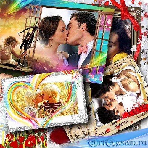 Сборник  фоторамок 2 -  Ко дню Святого Валентина