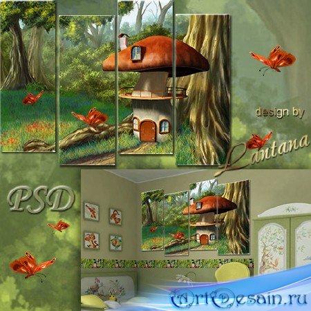 Детский полиптих в PSD - На полянке дом грибной, с окнами он и с трубой