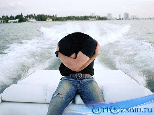 Шаблон мужской - поездка на лодке
