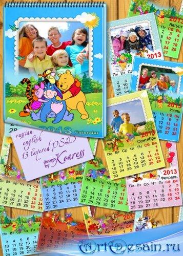 Перекидной календарь на 2013 год - Приключения Винни Пуха и его друзей