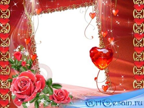 Фоторамка для всех влюбленных - Наши сердца