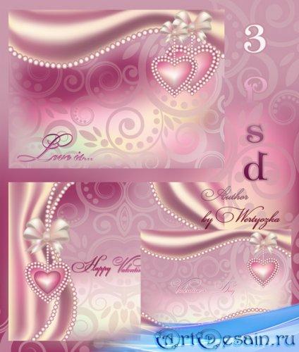 Psd исходник с элементами романтики и любви - Нежность сердец
