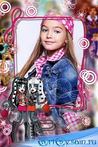 Детская фоторамка - Куклы Монстер Хай - Школа монстров