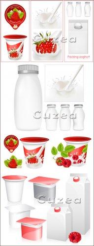 Упаковка для фруктовых йогуртов и молочных продуктов в векторе| Packing for ...