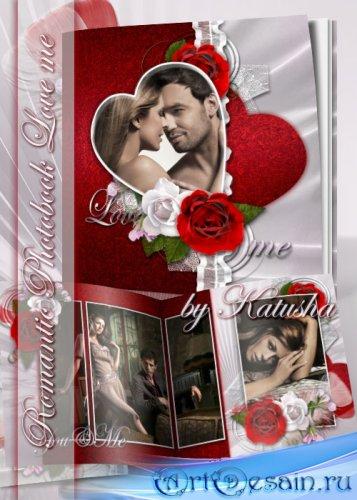 Роскошный романтический фотоальбом - Love Me