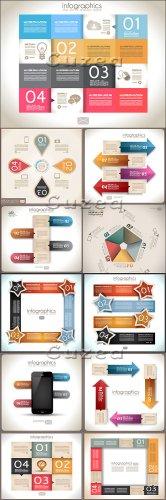 Бизнесс инфографика для вашего дизайна/ Infographics design elements in vec ...