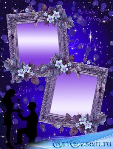 Рамка для двух фото - Я люблю тебя всем сердцем