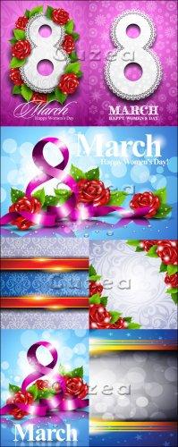 Женский день 8 марта, часть 2 / Women's Day on March 8 in violet color - v ...