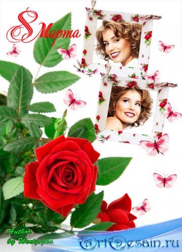 Красные розы на 8 марта - Женская рамка для фотошопа с розами и бабочками