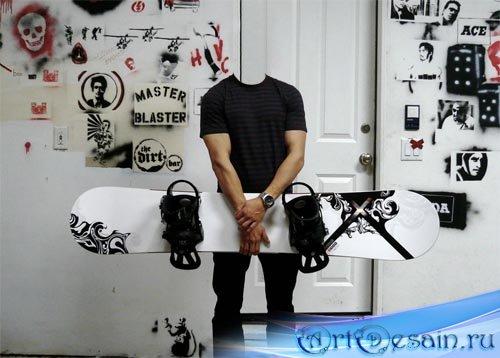 Шаблон для мужчин - фото с сноубордом в руках