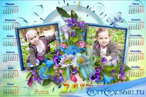 Календарь на 2013 год - Расцвели цветы