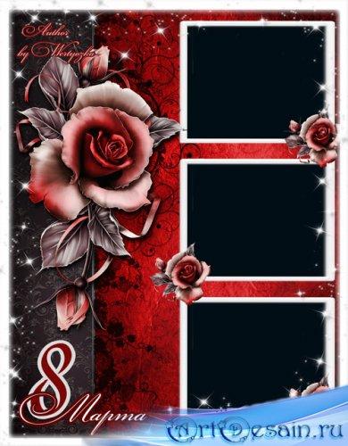 Рамка для фотошопа к 8 марта с прекрасными цветами на три фото - Неотразимы ...
