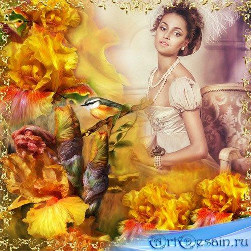 Рамка женская - Жёлтые ирисы