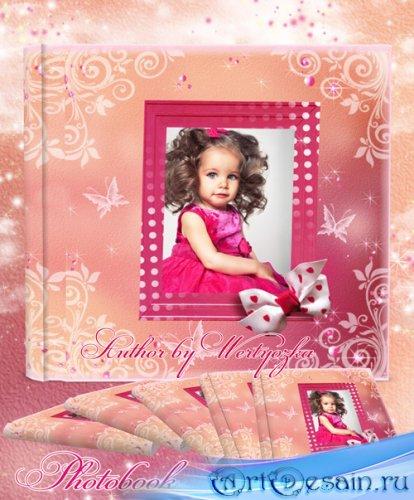 Детская фотокнига - Увлекательные и интересные моменты детства