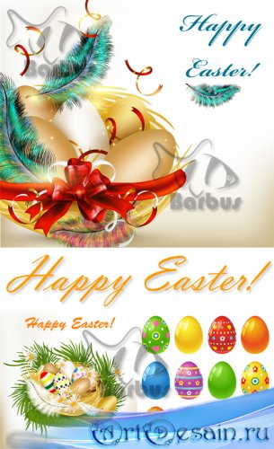 Vector card Happy Easter and Easter eggs / Векторные Пасхальные открытки и  ...
