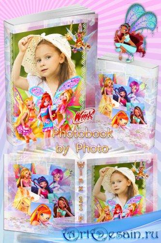 Детская красочная фотокнига для девочек с героинями м/с Winx