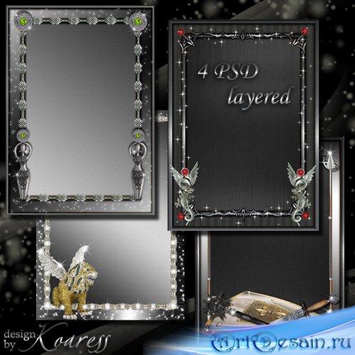 Набор рамок для мужских фото - Металл