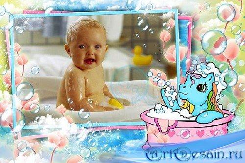 Детская фоторамка - Хочу купаться