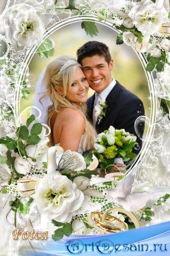 Свадебная рамка для фото - Чтоб брак был крепким и удачным
