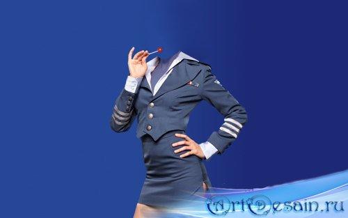 Женский шаблон - Вы в симпатичной униформе