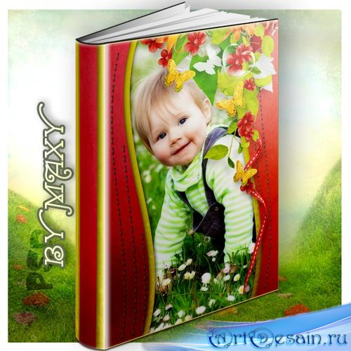 Детская фотокнига в желто-красных тонах - Цветочное счастье