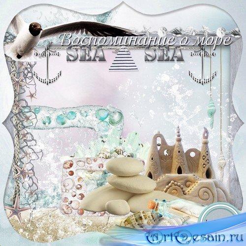 Морской скрап-набор - Воспоминание о море