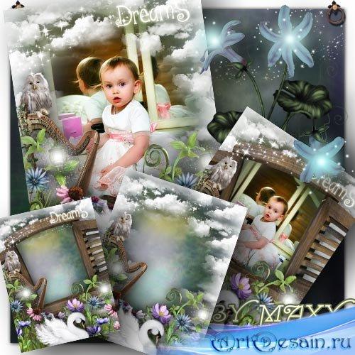 Рамка для оформления детских фото - Волшебство у порога