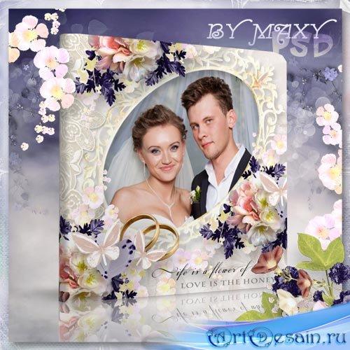 Красивая свадебная фотокнига - Пришел желанный час